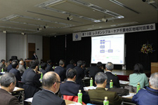 Regional Dialogue Meeting in Chiba Area