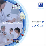 JSR Throughout Society Part 7