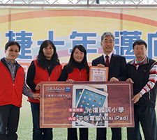 Donation of tablets to neighboring elementary schools (JSR Micro Taiwan Co., Ltd.)