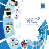 JSR Throughout Society Part 8