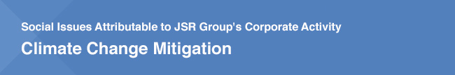Social Issues Attributable to JSR Group's Corporate Activity / Climate Change Mitigation