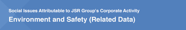 Social Issues Attributable to JSR Group's Corporate Activity / Environment and Safety (Related Data)