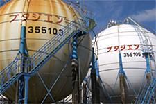 SIFCLEAR™ is used on the right butadiene tank at the Kashima Plant.